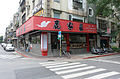 Lu Jia Zhuang Noodle Shops 20150531.jpg