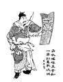 Lu Meng Qing portrait.jpg