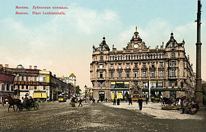Lubyanka Square - Lubyanka Square in the early 1900s