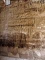 Luxor Temple 盧克索神廟 - panoramio.jpg