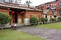 Luzhou Lee Mansion 蘆洲李宅 - panoramio.jpg