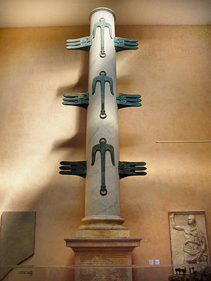 Rostral column - Reproduction of the Rostral Column of Gaius Duilius (ca. 260 BC) at the Museum of Roman Civilization