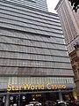 MC 澳門 Macau 澳門半島 Macao Peninsula 大堂區 Freguesia da Sé District tourism StarWorld Casino March 2019 SSG 29.jpg