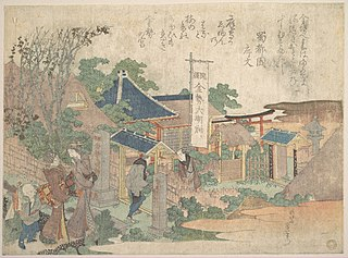 Terashima hōsenji mairi
