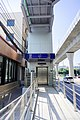 MRT Bang O - Exit 1 Lift.jpg
