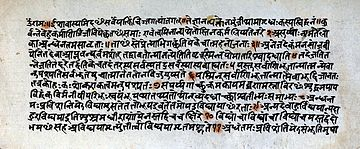 Isha Upanishad - Wikipedia