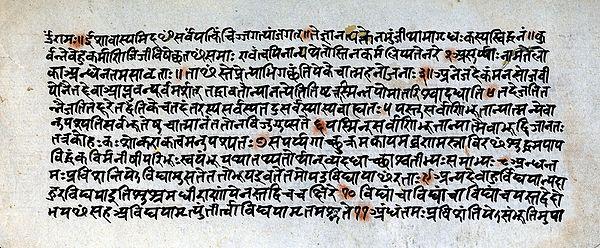 Upanishaderna, text på sanskrit
