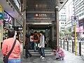 MTR TST (2).JPG