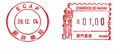 Macao stamp type C2.jpg