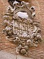 Madrid - Convento de las Trinitarias Descalzas (Trinitarias de Cervantes) 3.jpg