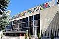 Madrid - Palacio de Congresos (35260705873).jpg