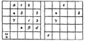 Magic Square 3.png