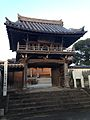 Main Gate with Bell Tower of Dainenji Temple.jpg