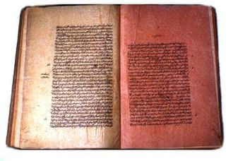Dara Shukoh - A page from Majma-ul-Bahrain (a book on comparative religion by Muhammad Dara Shukoh) in the manuscripts collection at the Portrait Gallery of Victoria memorial, Calcutta.