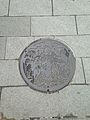 Manhole cover of Ise, Mie.jpg