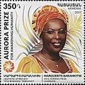 Marguerite Barankitse 2017 stamp of Armenia.jpg