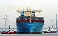 Maribo Maersk (ship, 2014) 002.jpg