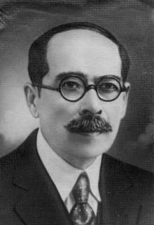 Martín Goitía.png
