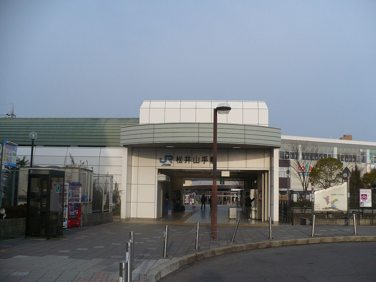 1280px matsuiyamate station frontview