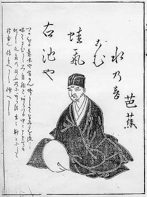 English: Matsuo Bashō