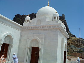 Mauzoleum Syedna Idris, Jemen.jpg