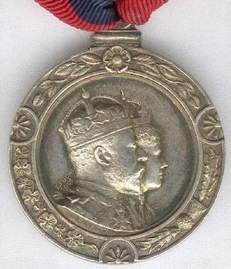 King Edward VII Coronation Medal - Image: Mayor's Coronation Medal 1902 obverse