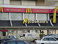 McDonald's Beirut.jpg