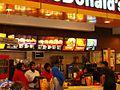 McDonald's uniform in Malaysia.JPG
