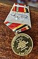 Medal 12b.jpg