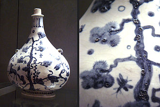 Medici porcelain - Medici porcelain gourd, with pitted texture detail, 1575-1587.