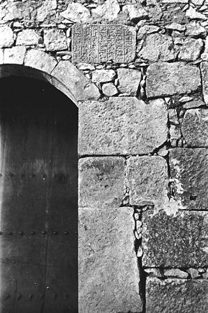 Marwanids - Inscription with Nasr al-Dawla's name, 410 AH (ca. 1019 AD), Silvan, Diyarbakır, Turkey