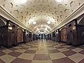 Metro Station Krasnye vorota.jpg