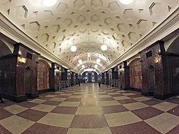 Metro Station Krasnye vorota