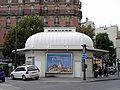 Metro de Paris - Ligne 3bis - Pelleport 04.jpg