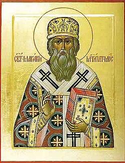 Metropolitan Macarius