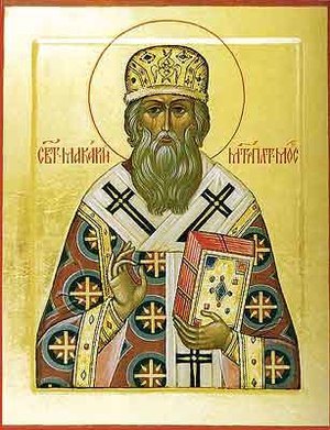 Diocese of Novgorod - Metropolitan Macarius of Moscow, who prior to his metropolitanate, was archbishop of Novgorod.