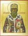 Metropolitan Macarius.jpg
