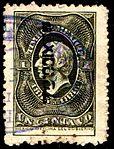 Mexico 1885-86 documents revenue F122 Mexico DF.jpg