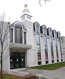 St Mena Coptic Church Staten Island