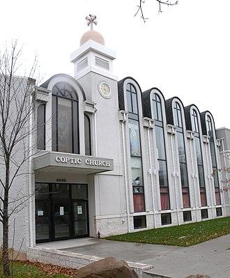 Great Kills, Staten Island - Coptic Church