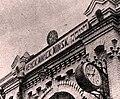 Miensk Vilenski. Менск Віленскі (1926).jpg