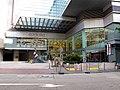 Mikiki Mall Main Enterance 201205.jpg