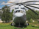 Mil Mi-26 at Central Air Force Museum Monino pic3.JPG