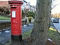 Milestone on A6102 - geograph.org.uk - 132909.jpg