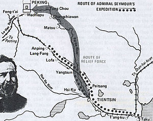Seymour Expedition - The route of Seymour's Expedition is shown on this map