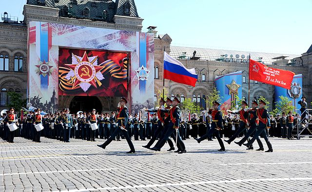 Military parade on Red Square 2016-05-09 001.jpg