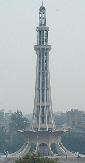 Minar-e-Pakistan, Lahore.JPG