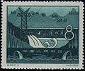Ming Tombs Dam 8Fen stamp.JPG