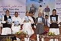 Mohd. Hamid Ansari releasing a book at the inauguration of the Muslim Educational Conference, in Mumbai. The Governor of Maharashtra, Shri K. Sankaranarayanan, the Union Minister for Minority Affairs.jpg