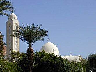 Coptic monasticism - Image: Monastry 3